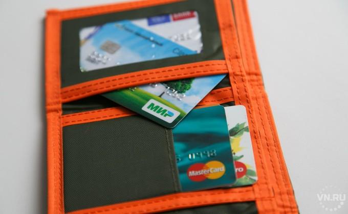 взять кредит минимальная ставка