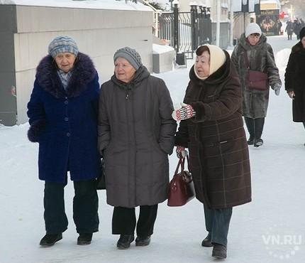 Кто в декабре получит двойную пенсию 2021 пф официальный сайт рассчитать пенсию