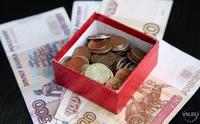 Кредит наличными без поручителей красноярск