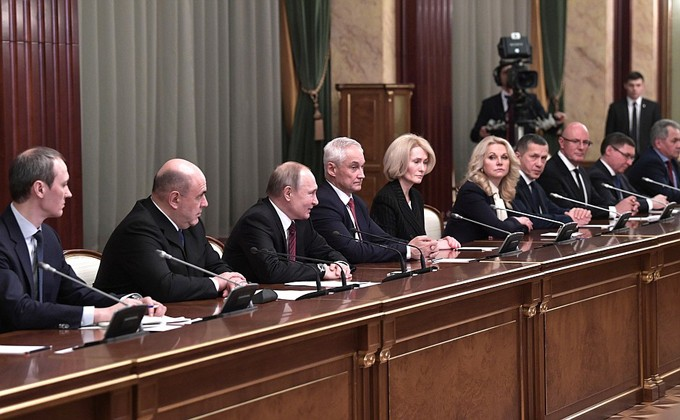 федеральные министры россии кто какой пост занимает альфа банк карта рассрочки партнеры магазины список