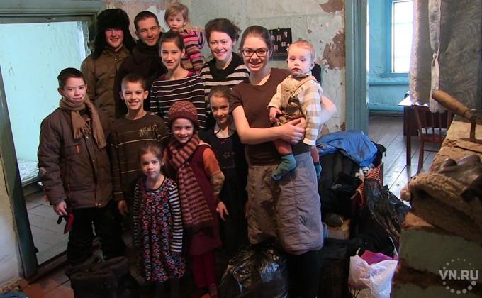 Сбежавшие из Германии в Кыштовку: кроличья шапка на 12 человек