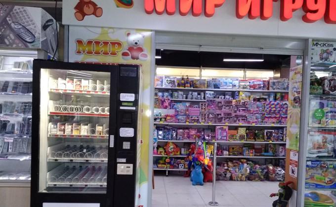 Купить сигареты в новосибирске первомайский район разобрать одноразовую электронную сигарету puff
