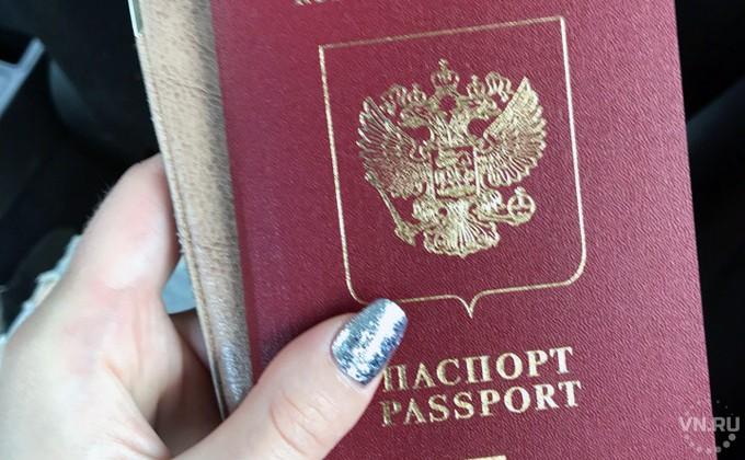 Проверка готовности загранпаспорта москва по телефону
