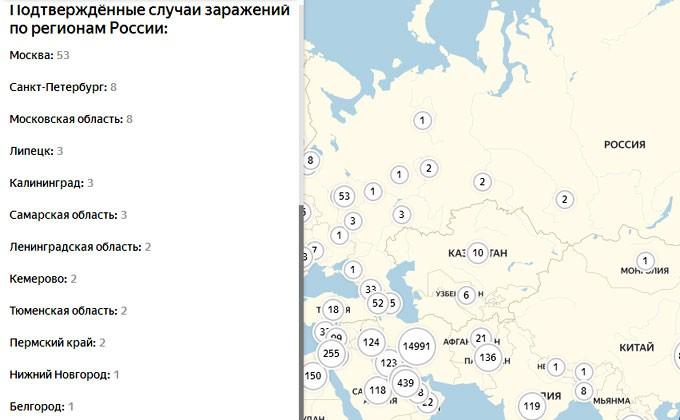 Karta Koronavirusa V Rossii Onlajn Spisok Zarazivshihsya Gorodov