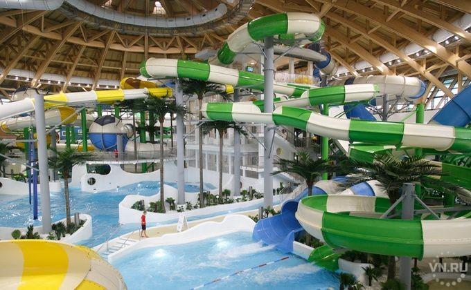 новосибирский аквапарк фото и цены