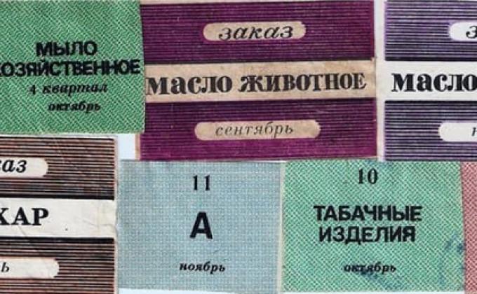 Цены на табачные изделия в новосибирске каталог табачных изделий 1951 год